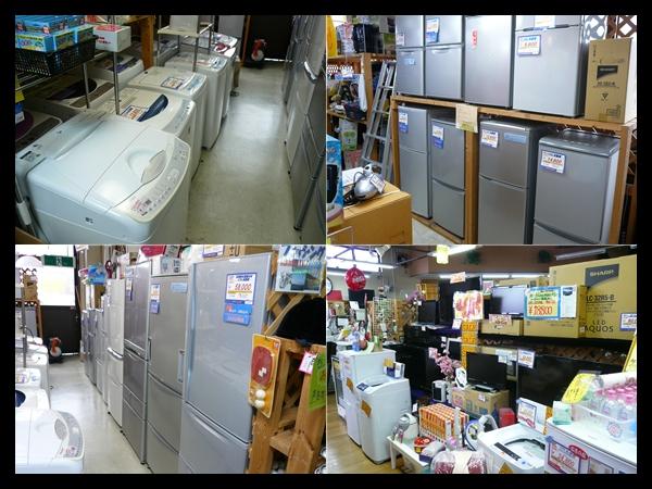 冷蔵庫洗濯機.jpg