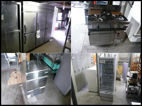 厨房ブログ1.jpg