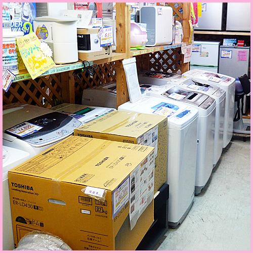 洗濯機0123.jpg